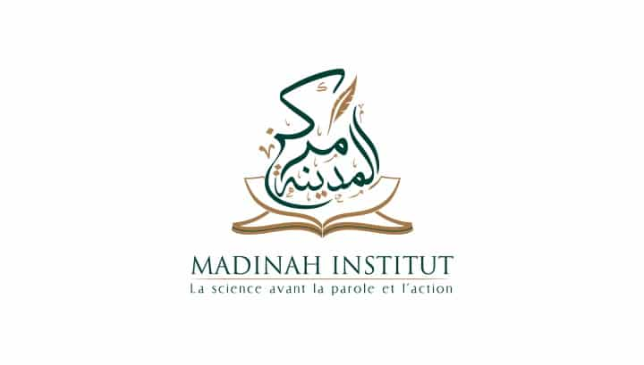Logo Madinah Institut - WP4Muslim