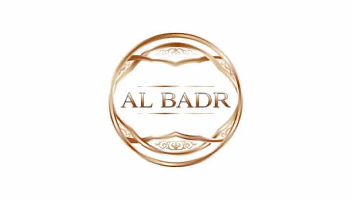Logo Al Badr - WP4Muslim